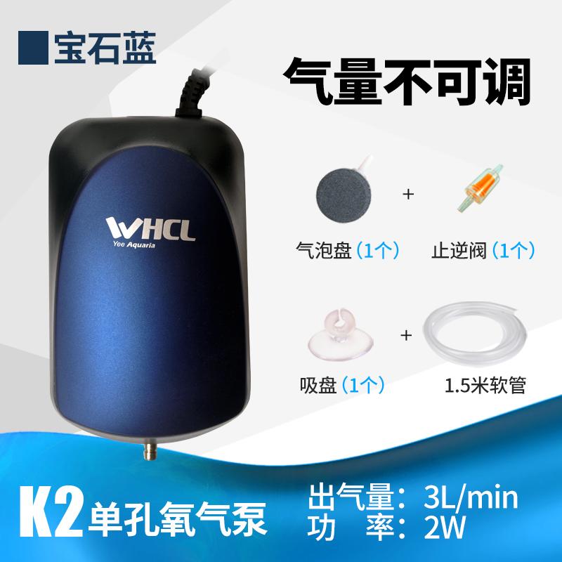K2 синий ( отверстие , газ сумма не регулируемый )+1 газ блюдо +1 только обратный клапан +1 присоска +1.5 счетчики газа трубка