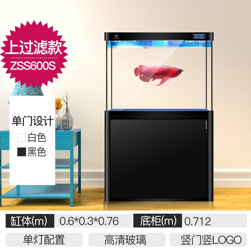 0,6 м × 30 × 76 цилиндр высокий / черно-белое необязательный / на фильтр вертикальный ворота / магия одеяло