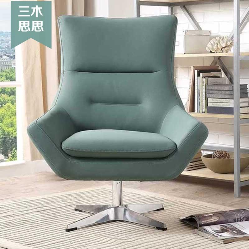 Leather Sofa Chair Single Nordic Personality Fashion Creative Designer Sofa Chair Living Room Balcony Home Sofa Chair