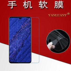 华为Mate 20手机贴膜 保护膜 手机膜 手机屏幕贴 手机软膜