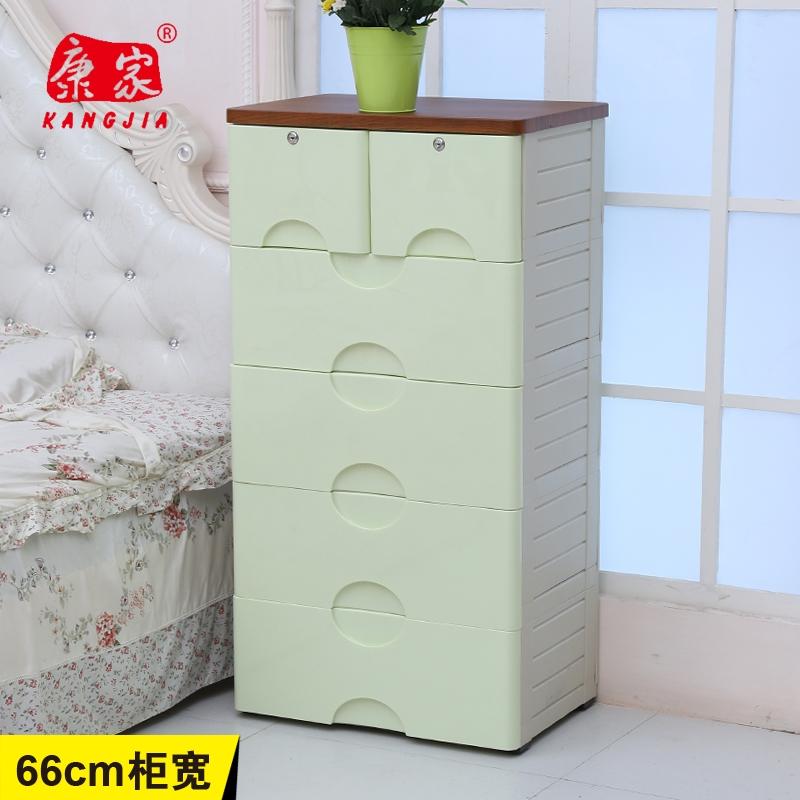 Kangjia Large Wooden Top Plastic Drawer