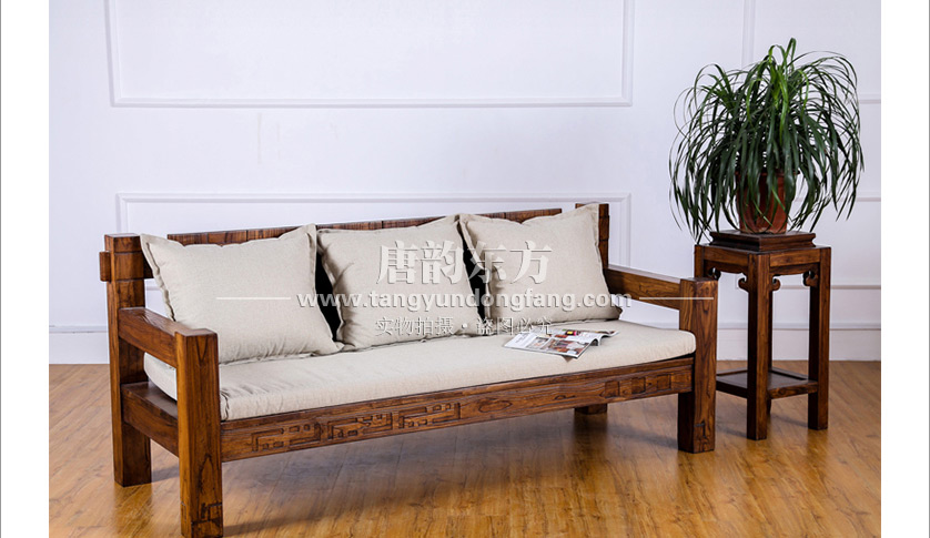 新中式家具老榆木客厅沙发_12.jpg