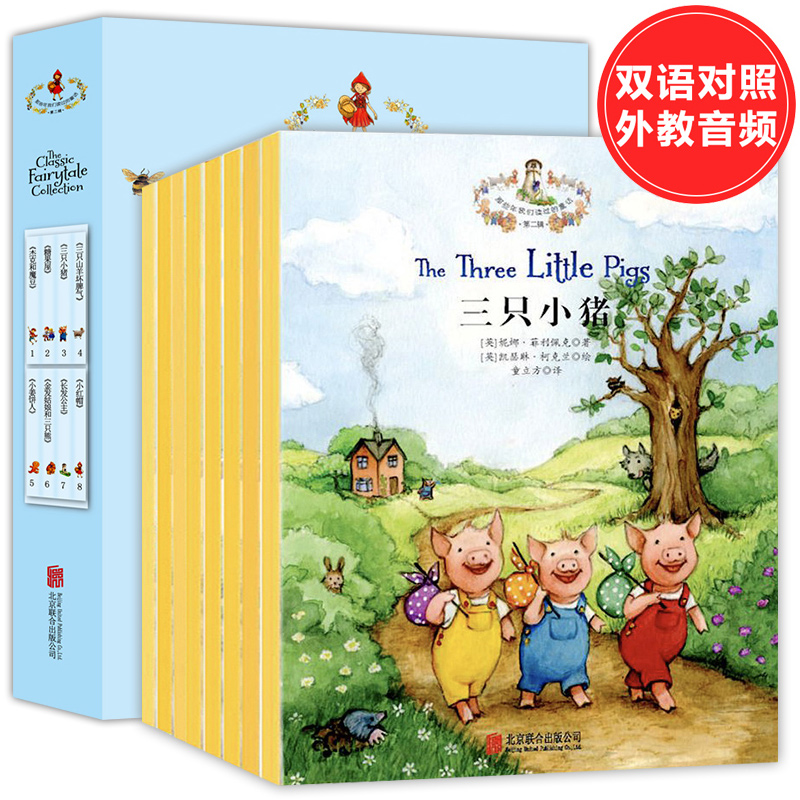 Motivated 6 Books Little Princess Sophia Disney Story Book Bilingual English Chinese Kids Child Picture Fairy Tale Comic Book Age 3-10 Office & School Supplies