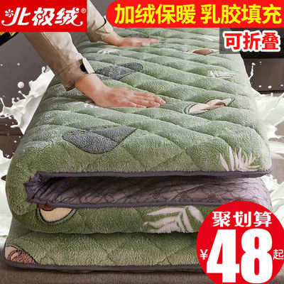 Mattress cushion winter thickening rental special dormitory single student 1.5 lamb fleece pads bedding home 1.8
