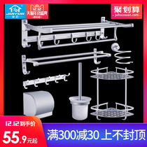Towel rack free punching bath towel space aluminum storage wall hanging toilet toilet