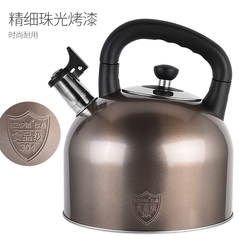仁品鸣笛烧水壶煤气燃气灶电磁炉304不锈钢加厚平底家用大开水壶