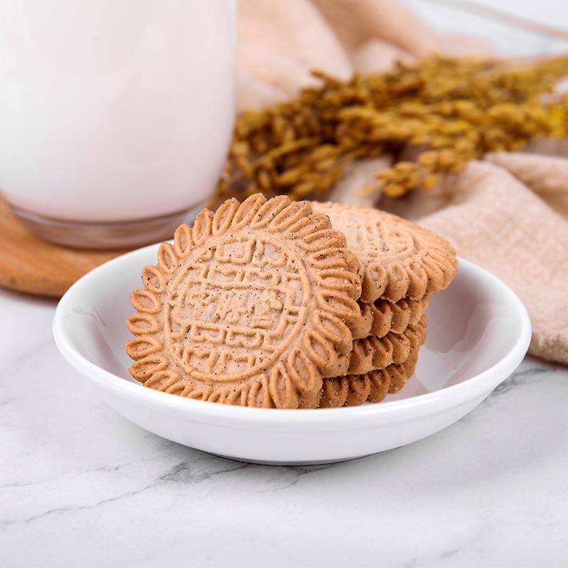 中膳堂红豆薏米饼干饱腹代餐苦瓜苦荞糖尿人糖尿饼病人无糖精食品