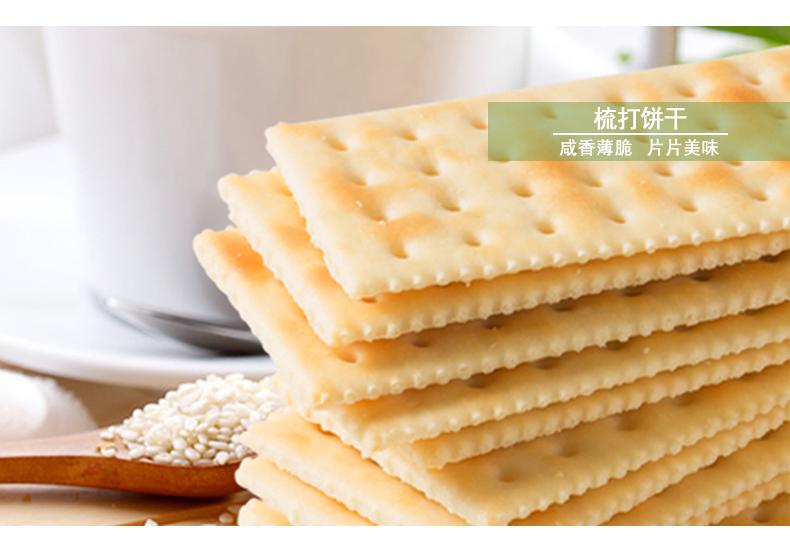 中膳堂 五谷杂粮饼干 无糖 糖尿病人可食用 4.5斤 图11
