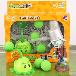 正版植物大战僵尸玩具礼盒装多款可选
