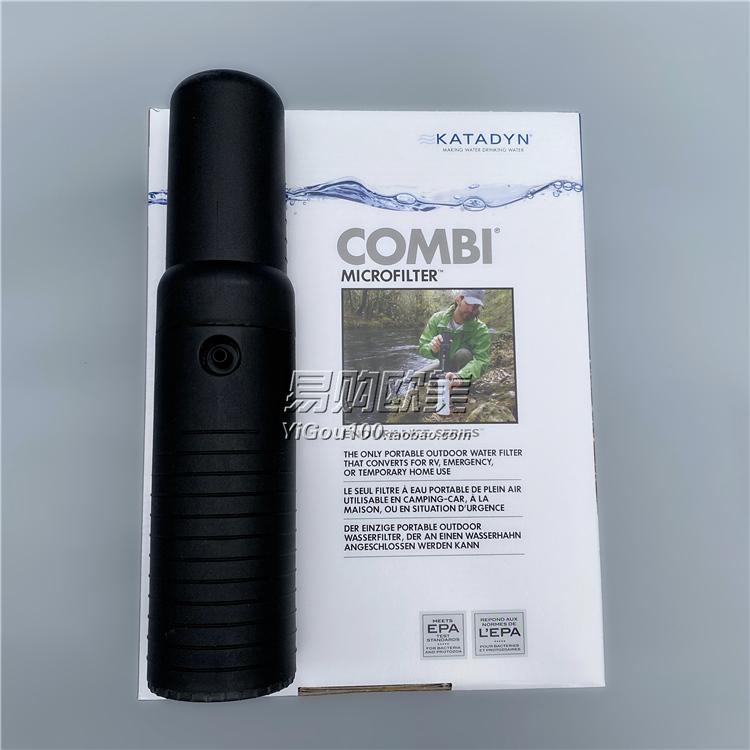 outdoorlife瑞士康迪Katadyn Combi戶外凈水器陶瓷濾芯過濾水50000L單兵