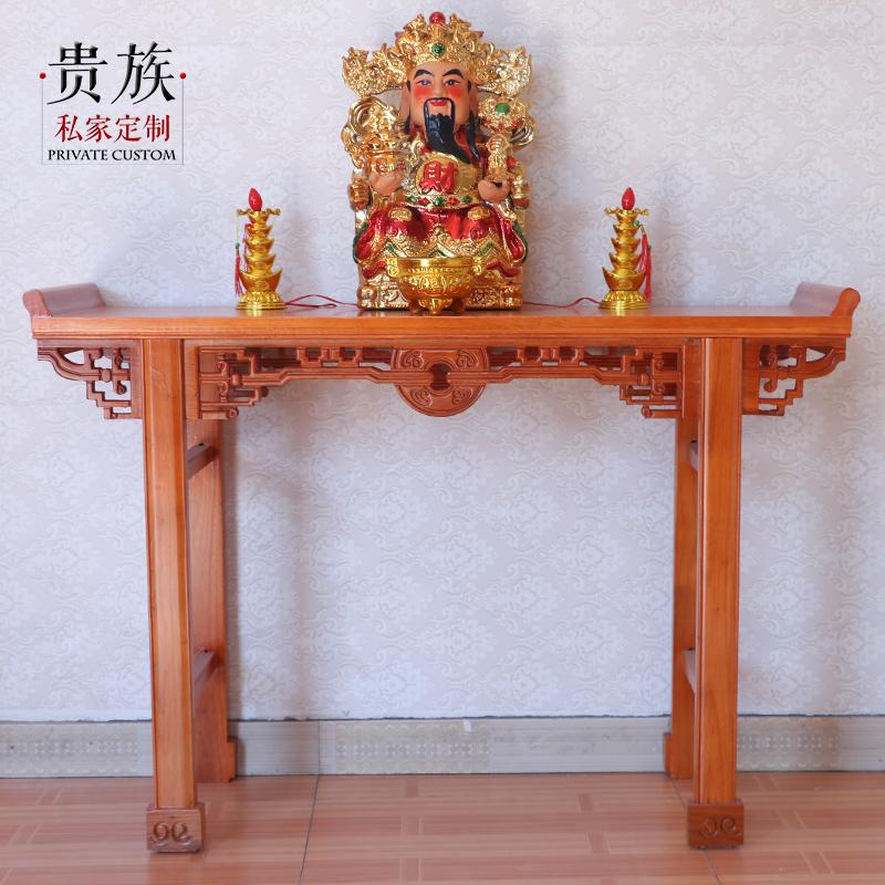 实木供桌财神桌条案新中式老榆木经济家用客厅小条几国学桌凳