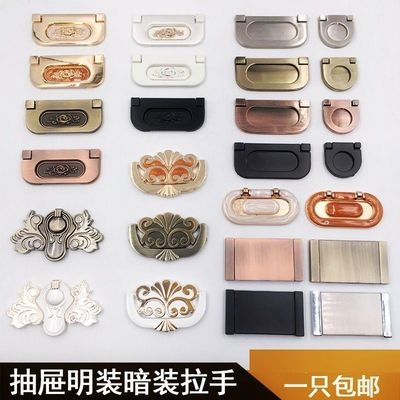 Drawer handle black door handle desk simple alloy kitchen hardware accessories TV cabinet handle furniture