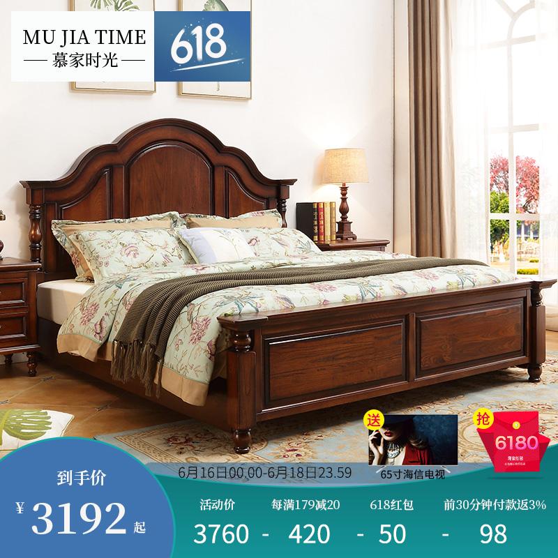 美式白蜡乡村木1.8米双人大床1.5m单人主卧全实木床婚床简美家具