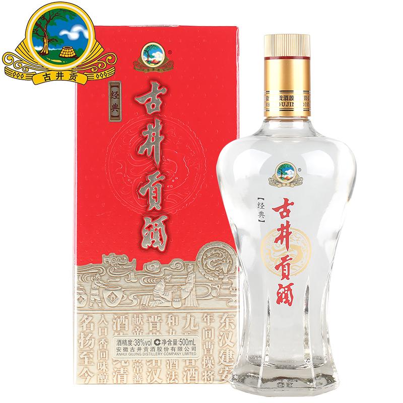 【天猫】经典古井贡38度低度浓香型白酒古井贡酒国产单瓶500ml