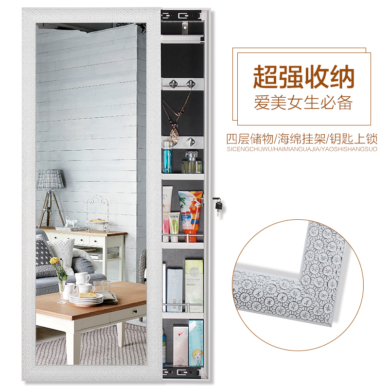 Dylan Dressing Mirror Storage Cabinet Wall Mounted Dressing Mirror Cabinet Full  Body Floor Jewelry Cabinet