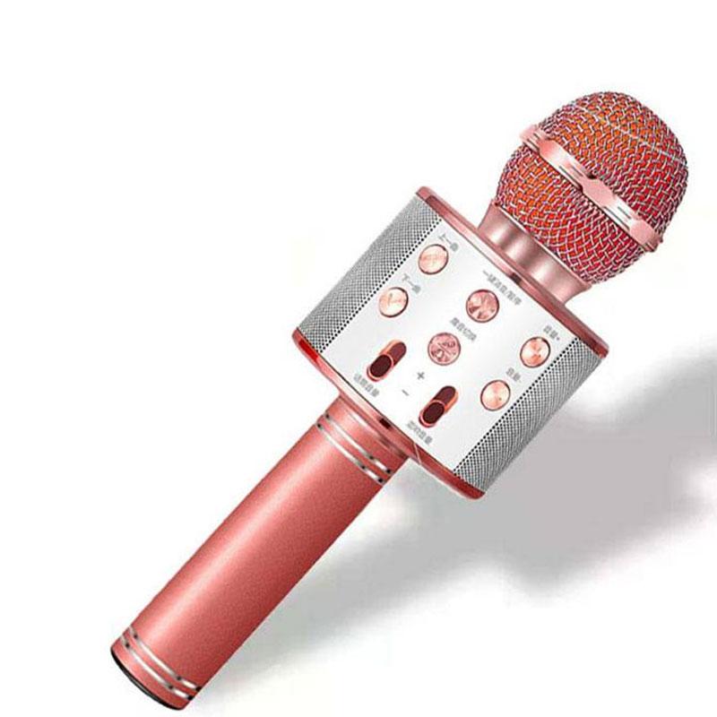 全民K歌麦克风 无线蓝牙话筒
