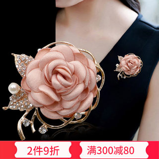 Japanese and Korean temperament flower brooch female accessories atmosphere fresh jacket no needle open shirt elegant autumn chest flower pin
