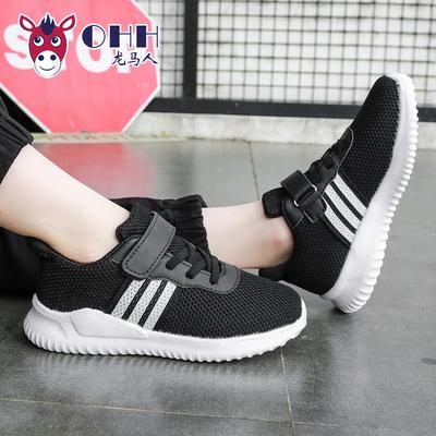 男童鞋子运动鞋2019年秋季新款儿童跑步鞋中大童女12透气网面15岁