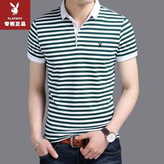 Playboy short-sleeved T-shirt men's summer pure cotton men's lapel striped half-sleeved Korean slim top polo shirt