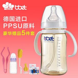 bbet巴比象奶瓶PPSU宽口径 企鹅婴儿宝宝奶瓶耐摔带吸管带手柄
