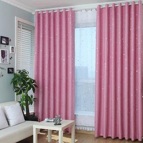 清新窗帘布全遮光定制落地窗