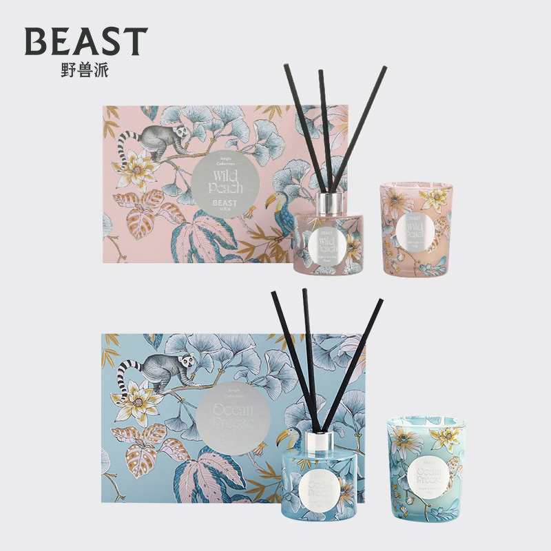THEBEAST Beast Pie Fragrance Box Smokeless Scented Candle Bedroom Home Radiator Wedding Birthday Gift