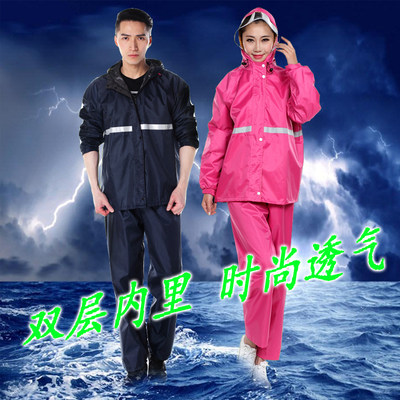 Sanitation, increase, lengthen, two raincoats, complete sets, wear cycling fabrics, clean and portable, young workers, men's medium
