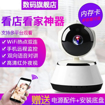 Wireless camera WiFi Smart panoramic remote night vision HD look