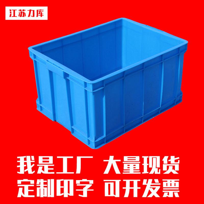 加厚塑料筐周转箱长方形物流箱子工业框子收纳框大号胶箱筐子胶框