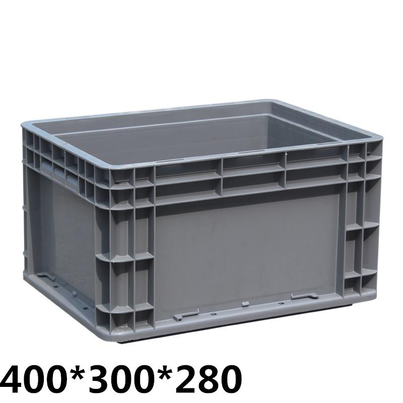 灰色物流周转箱长方形加高塑料箱子工业筐胶箱大收纳盒胶框盒子框