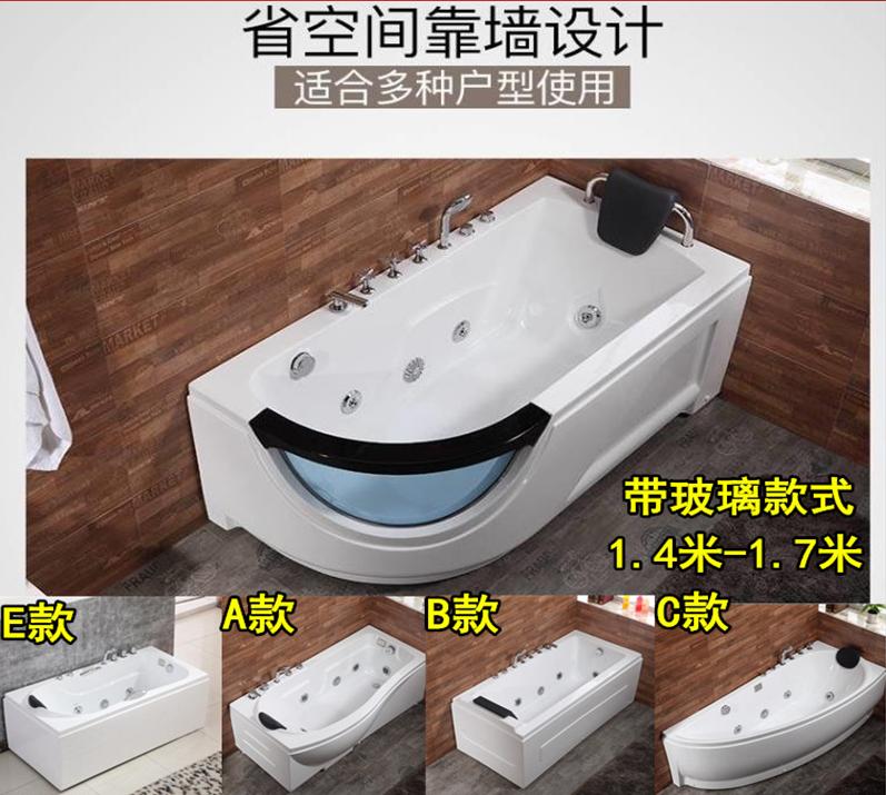 優品賣場 店長推薦❤浴缸 小戶型浴缸壓克力獨立式家用成人沖浪按摩恒溫加熱浴盆1.2米-1.8