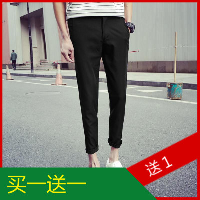 16-year new nine-foot pants men's Korean version of tide solid men's self-cultivation 9 points leisure students tapered pants