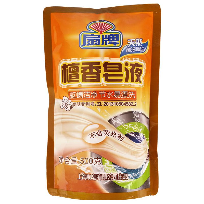 双11预售檀香皂液500g12袋组合驱螨洁净檀香怡人袋装皂液洗衣液