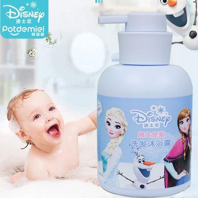 迪士尼儿童洗发沐浴二合一冰雪奇缘婴儿宝宝专用洗头沐浴乳洗发露