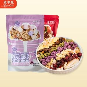 【两大包】即食瘦身减肥代餐零食水果燕麦片