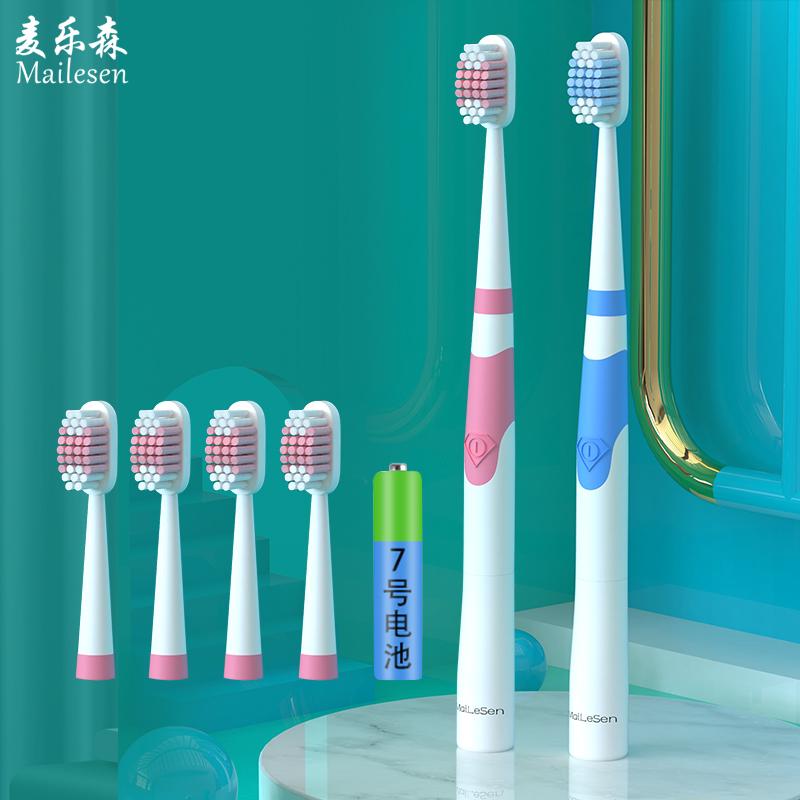 4刷头+1电池!成人超声波电动情侣牙刷