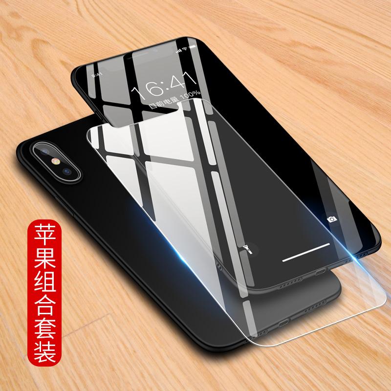 苹果7手机壳送钢化膜iphone 5/5s/se/6/6plus/6s/6splus/7plus/8/8plus/x