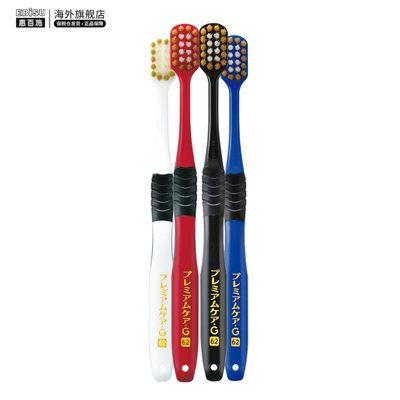 EBISU/惠百施高弹力刷毛宽头牙刷高效洁净牙齿男士专用中毛 4支装