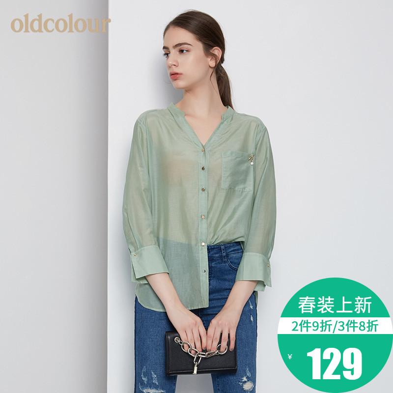 oldcolour欧珂衬衣女2018新款半开领上衣女纯色中袖个性领子