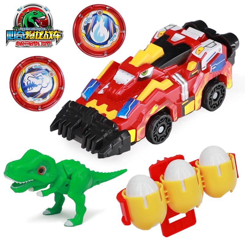 心奇爆龙玩具战车之驯龙男孩新奇恐龙蛋升级版霸王龙星奇暴龙斗士
