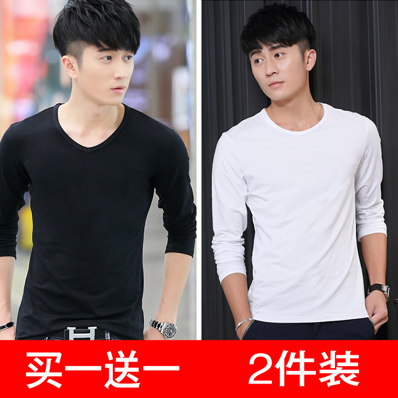 【两件装】纯色T恤男长袖青年韩版修身V领打底衫秋衣百搭潮男T