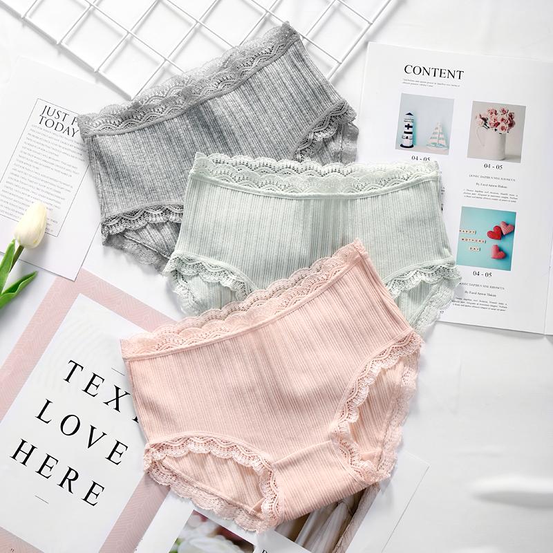 4 quần lót nữ cotton mid-eo kích thước lớn liền mạch đồ lót nữ cô gái Nhật Bản ren đen đơn giản - Nam giới