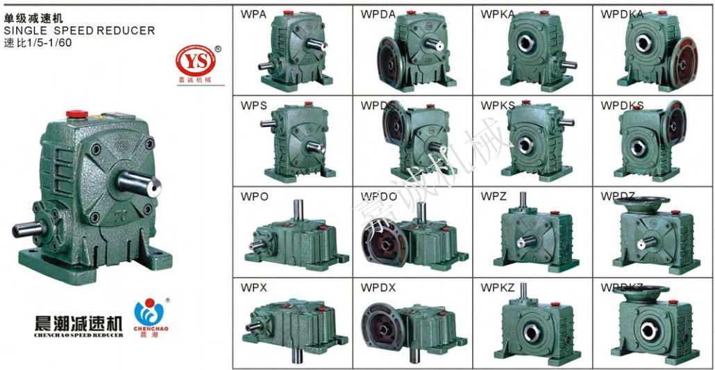 Строительные инструменты Morning tide logo  YS WPKA60wpks60
