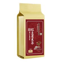 【南京同仁堂】红豆薏米茶160g
