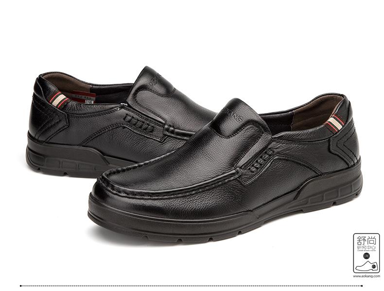 奥康男鞋皮鞋男士新款商务休闲皮鞋舒适套脚真皮日常休闲鞋高清展示图 30