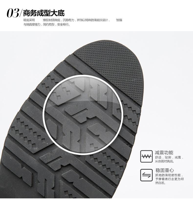奥康男鞋 英伦商务正装皮鞋 男士系带透气真皮低帮鞋子正品高清展示图 12