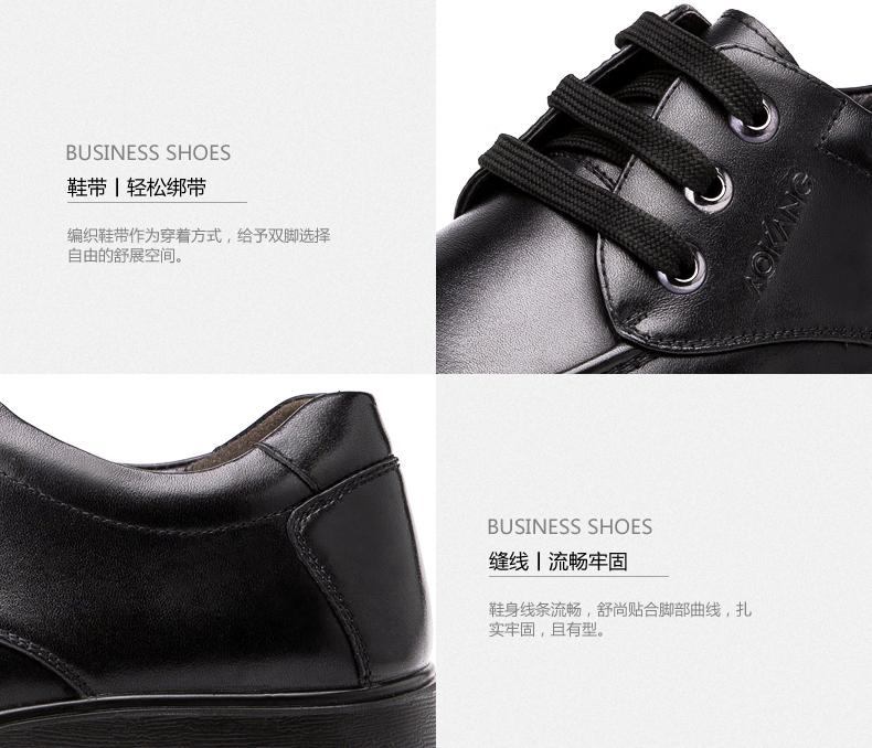 奥康男鞋 新款耐磨真皮英伦低帮鞋商务休闲皮鞋子圆头系带鞋高清展示图 27