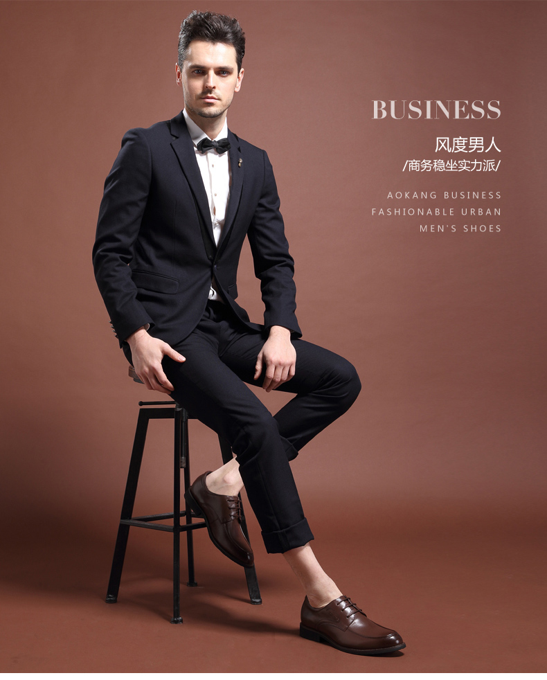 奥康皮鞋 新款英伦风男士商务正装皮鞋圆头德比鞋真皮流行男鞋高清展示图 4