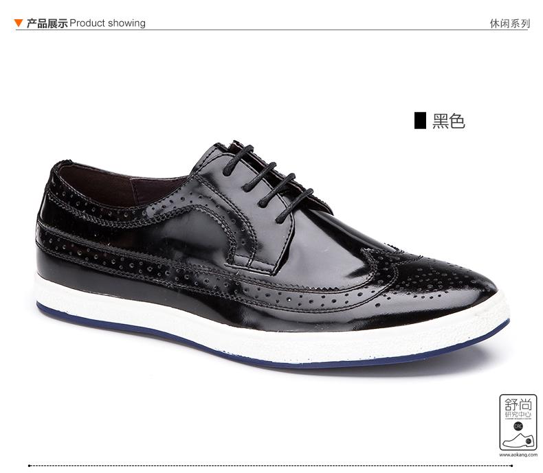 奥康男鞋时尚新款真皮漆皮潮流布洛克雕花板皮鞋高清展示图 16
