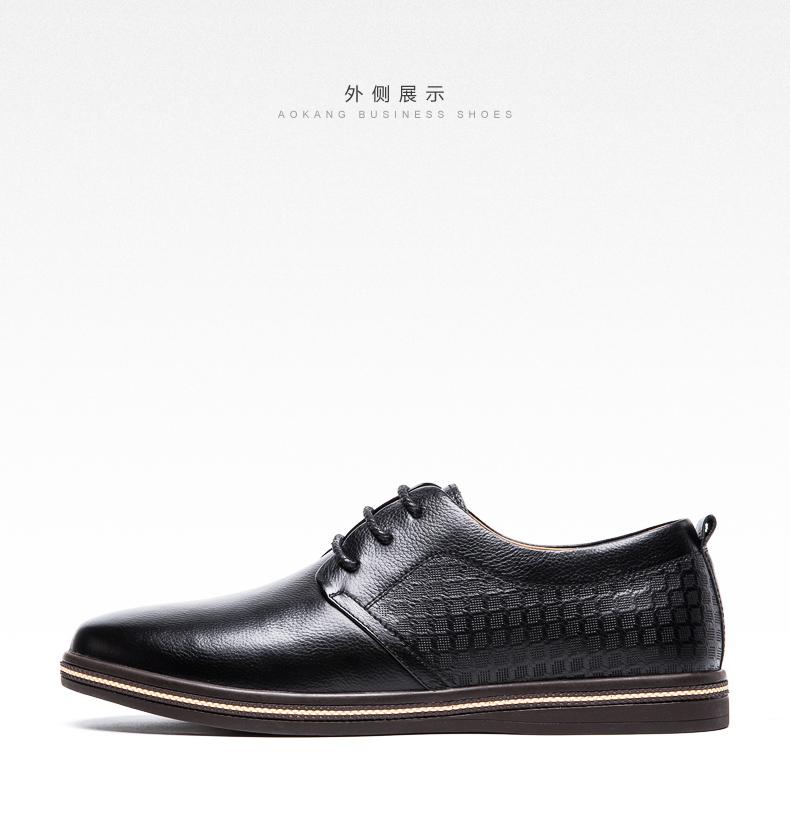 奥康男鞋2016春夏新款英伦格子潮流百搭休闲皮鞋高清展示图 16